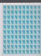 SAINT PIERRE ET MIQUELON 1 Feuille 100 T N°YT 667 MARIANNE DE LUQUET Date 09.10.97 (vendu Sous Valeur Faciale 76 E)) - St.Pierre & Miquelon