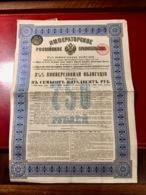 Gouvernement  Impérial  De  Russie  -------Obligation  De  Conversion  De  750 Roubles - Russie