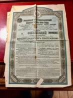 Gt  Impérial  De  Russie  Emprunt  Russe  4%  De  1889--------Titre  De  5  Obligations  De  125  Roubles - Russie