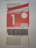 Netherlands Pakketzegel NVPH Nr 7 Up To 1 Kg, 1997 Unused  Geuzendam 7a Without Text  General Picture - Ganzsachen