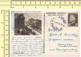 1950's FNR Yugoslavia Dopisnica, Beograd Tito, Carte Postale Vintage Original Old Postcard Pc - Jugoslawien