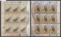North Macedonia 2019 Europa CEPT National Birds Animals Fauna, Mini Sheet MNH - Mazedonien