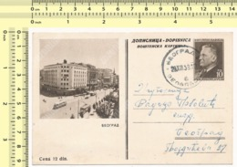 1950's FNR Yugoslavia Josip Broz Tito Dopisnica, Beograd - Belgrade, Carte Postale Vintage Original Old Postcard Pc - Jugoslawien