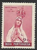 Portuguese India  1949  Sc#485   9r  Fatima  MLH   2016 Scott Value $4.25 - Portugiesisch-Indien