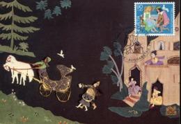 47988 SWITZERLAND,  Maximum  1985  Pro Juventute - Fairy Tales, Popular Stories & Legends