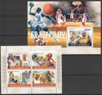 TG1224 2010 TOGO TOGOLAISE SPORT BASKETBALL STARS LEBRON JORDAN 1KB+1BL MNH - Basketball