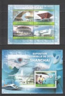 TG1239 2010 TOGO TOGOLAISE ARCHITECTURE UNIVERSAL EXPOSITION SHANGHAI 1KB+1BL MNH - 2010 – Shanghai (China)