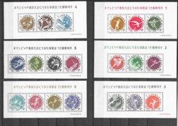 Japon Blocs N° 53 à 58 Jeux Olympiques Tokyo Jamais Pliés Neufs * * TB = MNH VF Soldé ! ! ! Le Moins Cher Du Site ! ! ! - Summer 1964: Tokyo