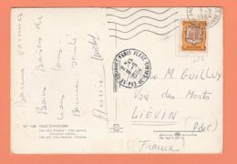 ANDORRE -  TIMBRE N° 157 SUR CARTE POSTALE - Andorre