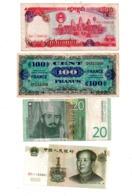 Lot 4-Lot De 12 Billets, Différents Pays, Différents états, Voir Scan - Billets