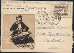 Entier Carte Lettre Poste Algérie 90c La Dinanderie Algérienne Plats Plateaux Pot Cuivre CAD Orléansville Alger 28 11 39 - Algeria (1924-1962)