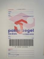 Netherlands Pakketzegel NVPH Nr 21 Up To5 Kg, 2000 Unused Geuzendam 21c Hang - Interi Postali