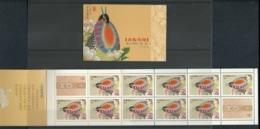 China 2002 Bird Booklet  Y.T. C 3971 ** - 1949 - ... Volksrepubliek