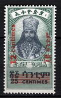 Etiopia 1947 Y.T.256 **/MNH VF/F - Etiopia