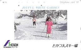 - SKI - ALPIN - NORDIQUE - MONTAGNE - NEIGE - SPORT HIVER - Télécarte Japon - Personen