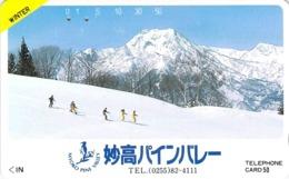 - SKI - ALPIN - NORDIQUE - MONTAGNE - NEIGE - SPORT HIVER - Télécarte Japon - Personaggi