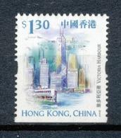 HONG KONG - 1999  - OBLITERE - 1997-... Région Administrative Chinoise