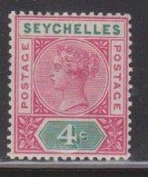 SEYCHELLES Scott # 4a MH - Queen Victoria - Die 1 - Seychelles (...-1976)