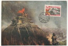 CARTE MAXIMUM - URSS - Attaque Du Reichstag à Berlin - Cartes Maximum