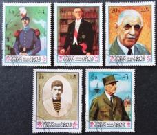 OMAN . GENERAL DE GAULLE  5 TIMBRES - Oman