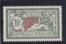 France - 1925-26 - N°YT 207** - Très Bon Centrage - Merson - Cote 510€ - 1900-27 Merson