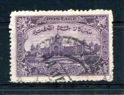 1931 HYDERABAD N.32 USATO - Hyderabad