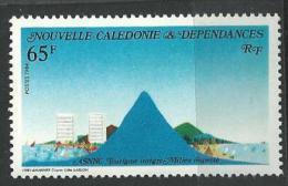 "Nle-Caledonie YT 487 "" Protection De La Nature "" 1984 Neuf** - New Caledonia"