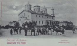 Souvenir De Sofia - Bulgarie