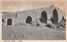 IRAQ, ALEXANDER BRIDGE, ZAKHO ~ AN OLD POSTCARD #97010 - Iraq