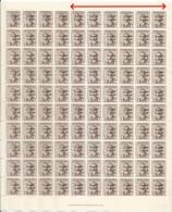 Stamps IRAQ Sheet Of 100 King Faisal II Republic Overprint 6 Transposed CV£383+ - Irak
