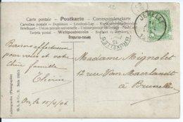 Fantasiekaart Met OCB 56 - Afstempeling JEMELLE / BRUXELLES ARRIVEE Proefstempel - 1893-1907 Armarios