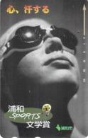 FEMME WOMAN  - Télécarte Japon - Telefonkarten