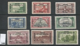 Stamps Iraq In British Occupation Officials 1920 No WMK MH SCARCE SGcv £336 - Irak