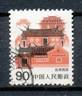 REP. POPULAIRE DE CHINE  - 1986 - Oblitere - 1949 - ... République Populaire