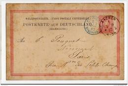 Entier Alleamnd AACHEN Pour Paris Cachet Bleu Paris Etranger N° Beaufond 1251+ Section De Levée 1882 - Cachets Manuels