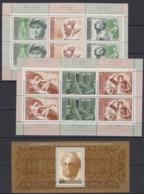 USSR Russia 1975 - 3 S/S David Michelangelo 500th Birth Anniv Bounarroti Works ART Sculpture Paintings Stamps Mi Bl100 - Skulpturen
