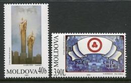 MOLDOVA 2003 Paintings: Anti-terrorism MNH / **.  Michel 472-73 - Moldawien (Moldau)