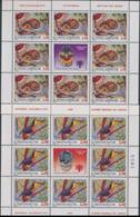 Yougoslavie 1996 IYC AIE MNH - Enfance & Jeunesse