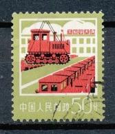 TIMBRE -  REP. POPULAIRE DE CHINE  - 1977 - Oblitere - Usati
