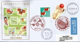 Jouets Anciens Japonais. Belle Lettre De Tokyo 2019, Adressée Andorra, Avec Timbre à Date Arrivée - 1989-... Empereur Akihito (Ere Heisei)