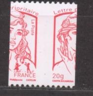 Marianne De Ciappa  Lettre Prioritaire 20 G YT 4710-1 ND Vertical De Roulette Superbe Piquage à Cheval - Variétés Et Curiosités