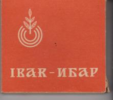 PAQUET CIGARETTES VIDE. GRECE OU RUSSIE - Empty Cigarettes Boxes