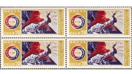 USSR Russia 1975 Block American Space Cooperation Soyuz-Apollo ART Painting Cosmonaut Leonov Astronomy Stamps MNH - Astronomy