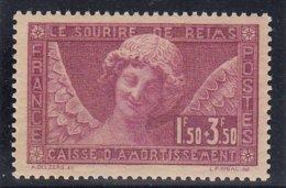 France - 1930 - N°YT 256** - L'ange Au Sourire - Cote 160€ - Cassa Di Ammortamento
