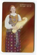 Telecarte °_ Lituanie-50-motifs Jupe Cythare- R/V 8751 - Litauen