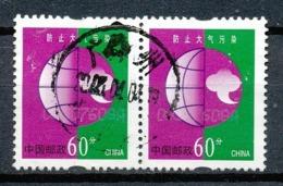 REP. POPULAIRE DE CHINE  - 2000 - Oblitere - Oblitérés