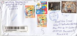 YOUTH OLYMPIC GAMES, FILM, LEOPARD, STAMPS ON REGISTERED COVER, 2019, GEORGIA - Georgië