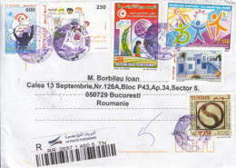 HUMAN RIGHTS, STAMP'S DAY, FINE STAMPS, STAMPS ON COVER, 2019, TUNISIA - Tunisia (1956-...)