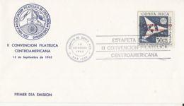 CENTRAL AMERICAN PHILATELIC CONVENTION, COVER FDC, 1962, COSTA RICA - Costa Rica