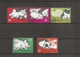 Chine ( 1304/1308 Oblitérés) - 1949 - ... República Popular